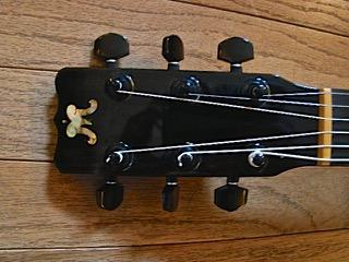 MATISKO - Guitars